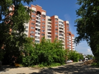 neighbour house: st. Aptekarskaya, house 45. Apartment house