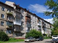 Yekaterinburg, Aptekarskaya st, house 50А. Apartment house