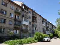 neighbour house: st. Aptekarskaya, house 50А. Apartment house