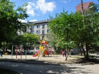 Yekaterinburg, Aptekarskaya st, house 52. Apartment house