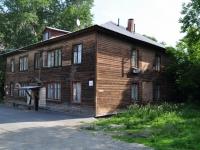 Екатеринбург, улица Аптекарская, дом 58А. многоквартирный дом