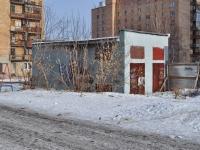 Yekaterinburg, Aptekarskaya st, service building