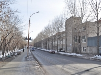 Yekaterinburg, Novinskaya st, house 2. office building