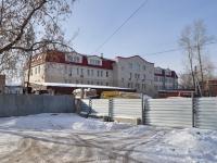 Yekaterinburg, Novinskaya st, house 13. office building