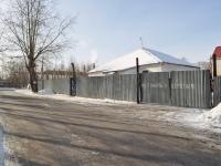 Yekaterinburg, Novinskaya st, house 15. office building