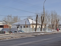 Екатеринбург, улица Новинская, дом 15. офисное здание