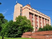 neighbour house: st. Novinskaya, house 3. office building