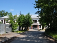 Yekaterinburg, Novinskaya st, house 17. institute