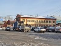 Yekaterinburg, Novinskaya st, house 3 к.1. office building