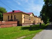 Yekaterinburg, Novinskaya st, office building