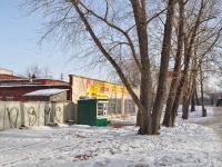 Екатеринбург, улица Новинская, дом 3Б. столовая
