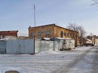 Yekaterinburg, factory ООО
