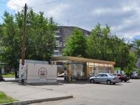 Yekaterinburg, Borovaya st, house 19/1. store