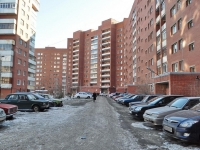 Yekaterinburg, Borovaya st, house 19. Apartment house