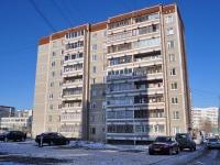 叶卡捷琳堡市, Borovaya st, 房屋 21А. 公寓楼