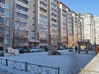 Yekaterinburg, Borovaya st, house 21А. Apartment house