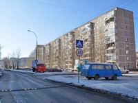 Yekaterinburg, Borovaya st, house 21. Apartment house