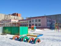 Yekaterinburg, nursery school №588, Borovaya st, house 23А