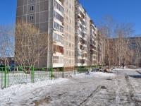 Екатеринбург, улица Боровая, дом 23. многоквартирный дом