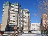 Yekaterinburg, Borovaya st, house 25. Apartment house