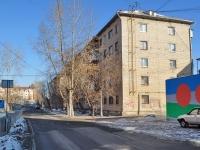 叶卡捷琳堡市, Borovaya st, 房屋 28. 公寓楼