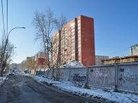Yekaterinburg, Borovaya st, house 29. Apartment house