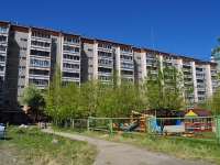 neighbour house: st. Borovaya, house 21А. Apartment house