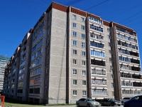 Екатеринбург, улица Боровая, дом 21А. многоквартирный дом