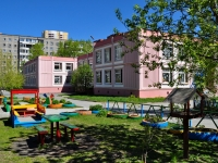 neighbour house: st. Borovaya, house 23А. nursery school №588