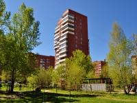 Екатеринбург, улица Боровая, дом 19А. многоквартирный дом