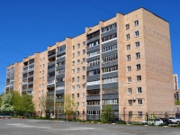 neighbour house: st. Borovaya, house 22. Apartment house
