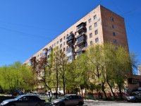 neighbour house: st. Borovaya, house 24. Apartment house