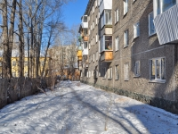 neighbour house: st. Grazhdanskoy voyny, house 1А. Apartment house
