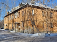Yekaterinburg, Grazhdanskoy voyny st, house 1. Apartment house