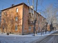 Yekaterinburg, Grazhdanskoy voyny st, house 3. Apartment house
