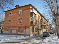 neighbour house: st. Grazhdanskoy voyny, house 5. Apartment house