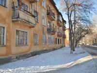 叶卡捷琳堡市, Grazhdanskoy voyny st, 房屋 5. 公寓楼