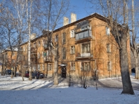 Yekaterinburg, Grazhdanskoy voyny st, house 5. Apartment house