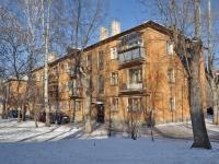 Екатеринбург, улица Гражданской войны, дом 5. многоквартирный дом