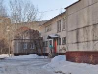 叶卡捷琳堡市, 幼儿园 №533, Grazhdanskoy voyny st, 房屋 6