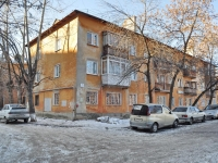 Yekaterinburg, Grazhdanskoy voyny st, house 7. Apartment house