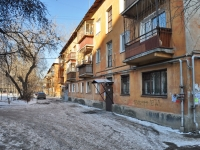 neighbour house: st. Grazhdanskoy voyny, house 7. Apartment house
