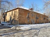 Екатеринбург, улица Ирбитская, дом 4А. многоквартирный дом