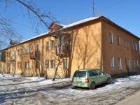 Екатеринбург, улица Ирбитская, дом 4Б. многоквартирный дом