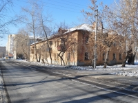 Yekaterinburg, Irbitskaya st, house 10. Apartment house