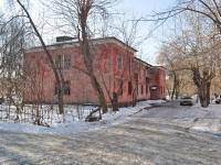 Yekaterinburg, Irbitskaya st, house 11Б. Apartment house
