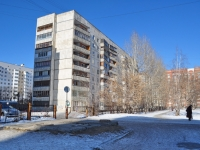 Yekaterinburg, Irbitskaya st, house 66. Apartment house