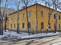 Yekaterinburg, Irbitskaya st, house 71. Apartment house