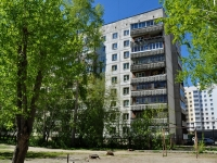 neighbour house: st. Irbitskaya, house 66. Apartment house