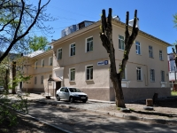 neighbour house: st. Irbitskaya, house 73. Apartment house